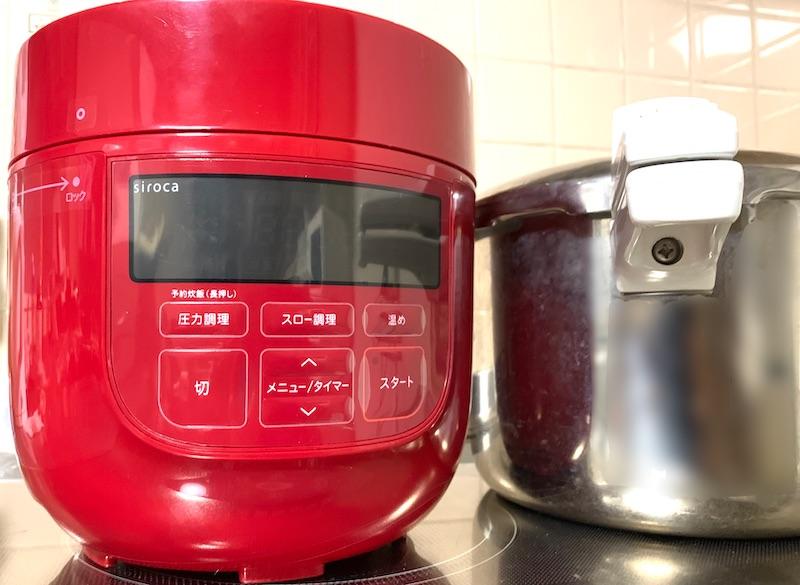 アサヒの鍋とシロカ(siroca) 電気圧力鍋の写真